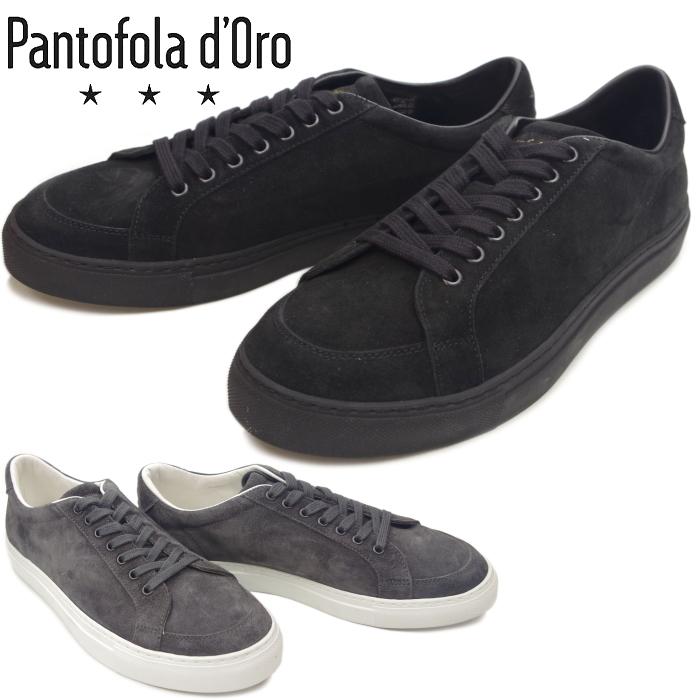 Pantofola d'Oro パントフォラドーロ スニーカー メンズ TTSL21 レザー ローカット イタリア製 靴 men's sneaker 送料無料 2019春夏新作 【あす楽対応】 【コンビニ受取対応】