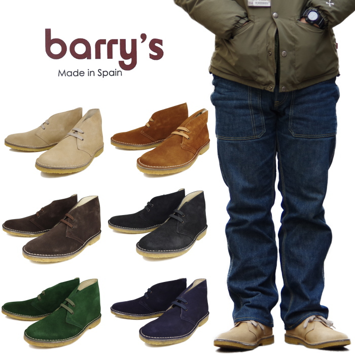 1ca33251062 Barry s barry s desert boots DESERT BOOTS men boots suede chukka boots 2016  new work in the fall and winter