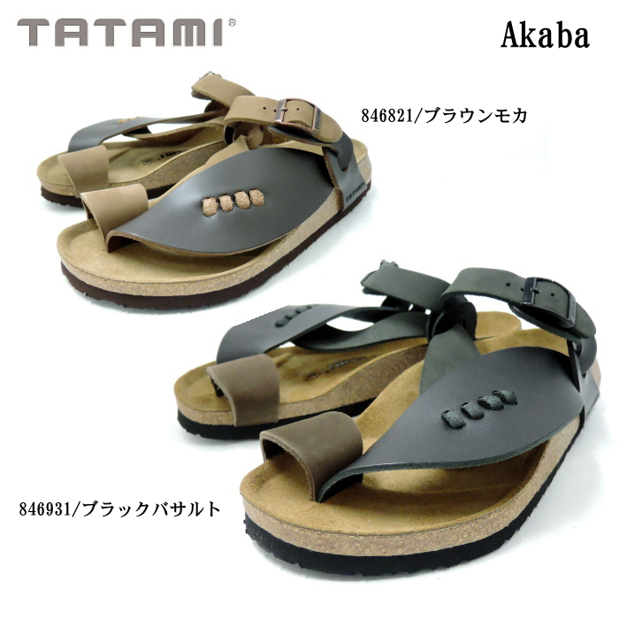 eacc4fd0df762 FOOTMONKEY  Tatami by Birkenstock tatami men s Sandals Aqaba Akaba ...