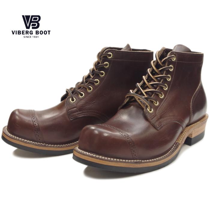 VIBERG ヴァイバーグ 5