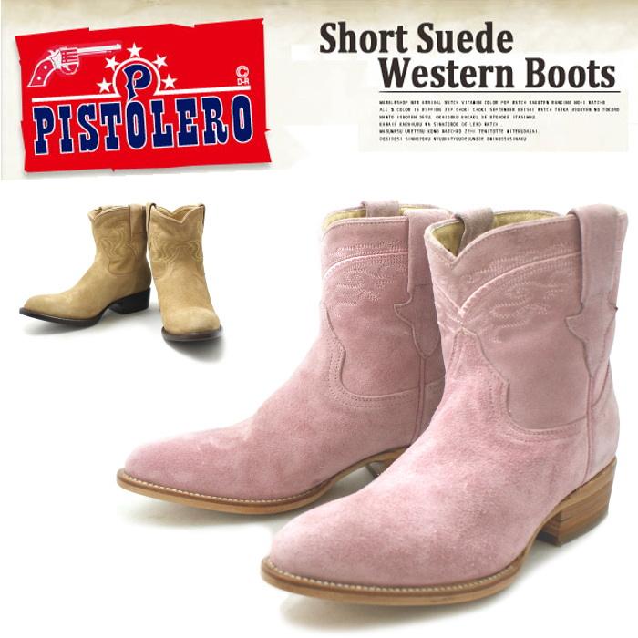墨西哥绑定价格派系西方靴子皮革 PISTOLERO 短西方 PTL 060 女士短 pistoleros 靴女士靴子出售廉价 [限的时优惠:»