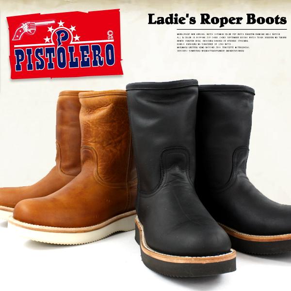 3f3606f15f7 Pistoleros boots Womens Roper boots PISTOLERO ROPER BOOTS PTL-080 BOOTS  ladies sale cheap