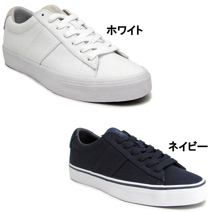 5ef4b31d61eb26 FOOTMONKEY  Polo Ralph Lauren sneakers POLO RALPH LAUREN SAYER RS19 ...