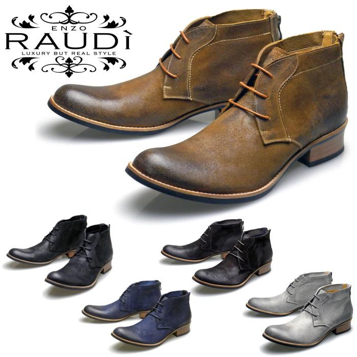 RAUDI ラウディ 靴 R-227 スエードチャッカブーツ ブーツ メンズ カジュアル プレーントゥ ラウンドトゥ バックジップ チャック 定番モデル 送料無料 【コンビニ受取対応】