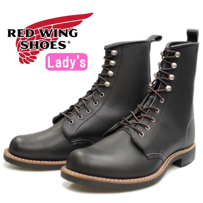 RED WING 3361 レッドウィング ブーツ レディース 本革 [Black