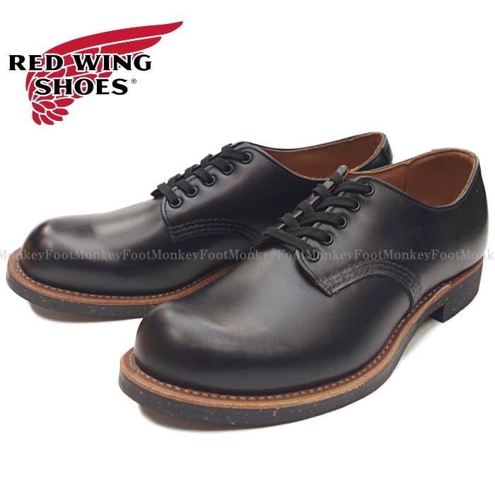 RED WING レッドウィング フォアマン 8054 [Black