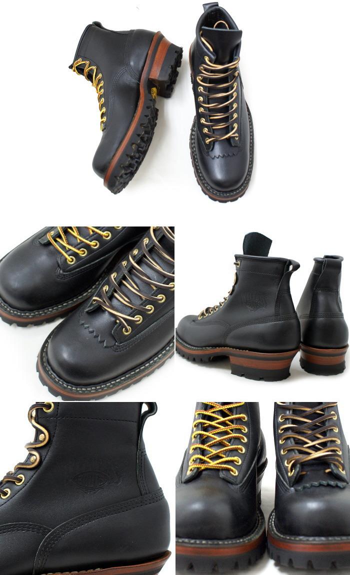 Black Semi Dress Shoes