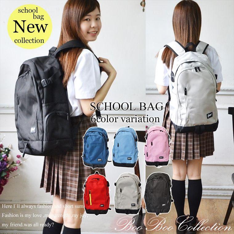 スクールバッグ スクールリュック 学生鞄 ナイロン 制服 新着セール 女子高生 高校生 スクバ 通学 学生 撥水加工 着後レビューで 送料無料