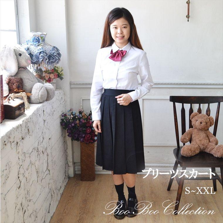 スクールスカート 正統派 制服 女子高生 通学 大決算セール 無地プリーツスカート 学生服 買い物 JK0104 人気の定番