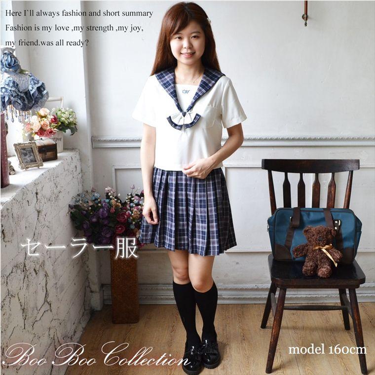 セーラー服 セットアップ 正統派 高級な 制服 女子高生 通学 中学 学生 JK0551 中学JK0551