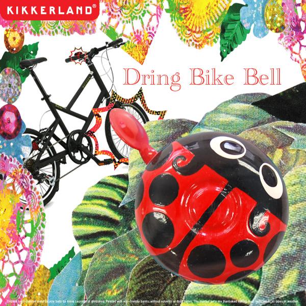 供供自行车使用的铃Dring Dring Bike Bell摩托车贝尔德干酪皮磷车把使用的铃