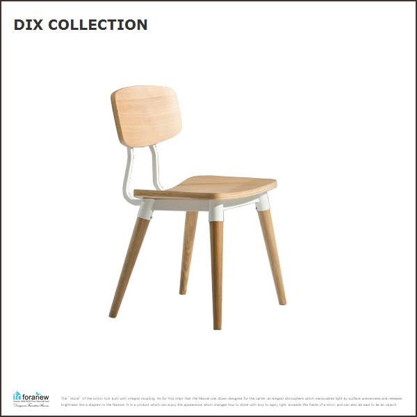 【送料無料】COPINE CHAIR/SD9187 ホワイトオーク コピーヌチェア Sean Dix(ショーン・ディックス)