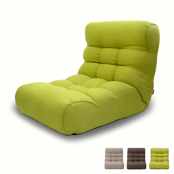 Sitting like a Chair piglet big second select Piglet BIG2nd sofa isuisu  Chair legless chairs sofa 座isu Pocket Coil one hung HIKARI FURNITURE ...