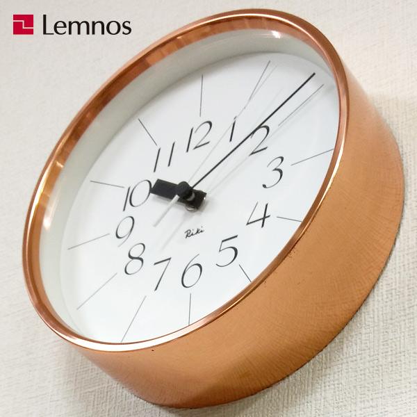 銅の時計 渡辺力 掛け時計 レムノス lemnos リキクロック
