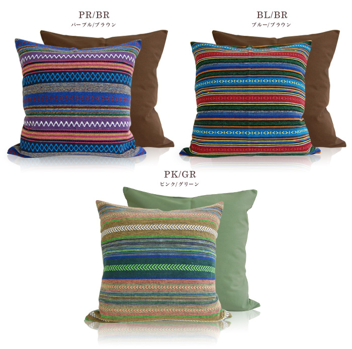 Cushion 45 × 45 cm Mexican Dobby Cushion cover (Mexic Dobby Cushion Cover) mercurous Mercros Mexico Dobby weave border