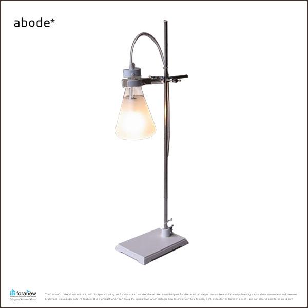 【送料無料】Flask table lamp(フラスクテーブルランプ/abode)アボード 津留敬文 デスクランプ 照明