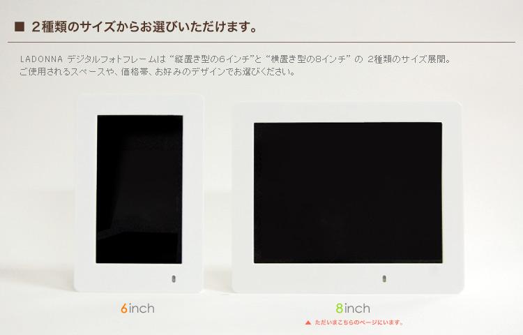 foranew | Rakuten Global Market: LADONNA digital photo frame-8 inch ...