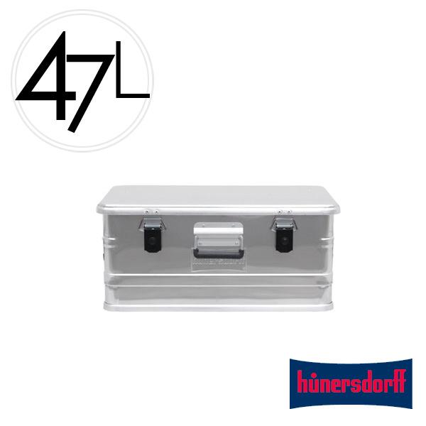 収納 ボックス 47L ヒューナースドルフ Aluminium Profi Box 47L アルミニウム プロフィー ボックス Hunersdorff
