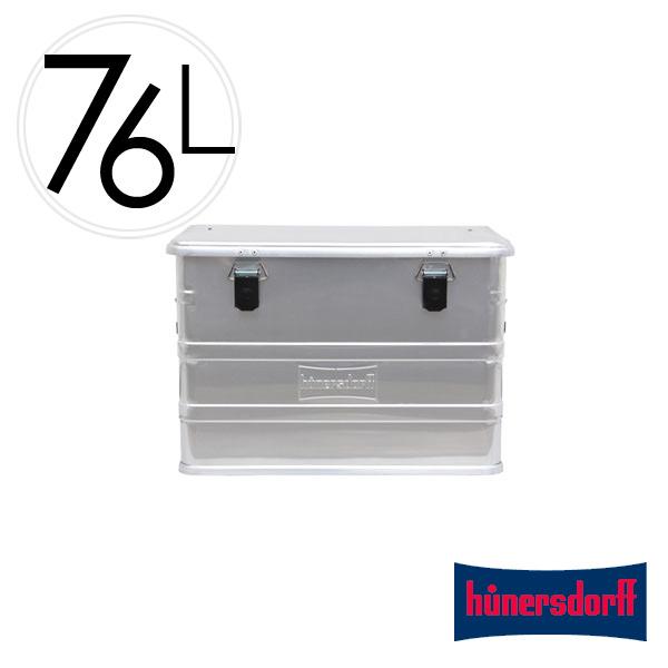 収納 ボックス 76L ヒューナースドルフ Aluminium Profi Box 76L アルミニウム プロフィー ボックス Hunersdorff