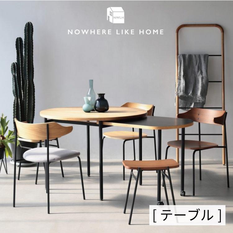 カペル ダイニングテーブル KAPELL NO WHERE LIKE HOME(ノーウェアライクホーム)オーク突板 ポリウレタン塗装( 天板)、メラミン化粧板( サブ天板)、スチール( 脚)