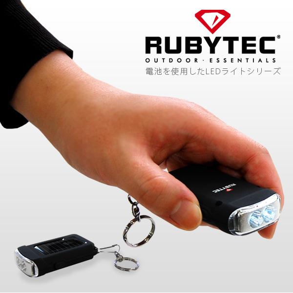 15 000ルクス×2個の光量 あす楽 RUBYTEC 流行のアイテム BURU LED ブル light 携帯 予約販売品 太陽電池 エルイーディーライト