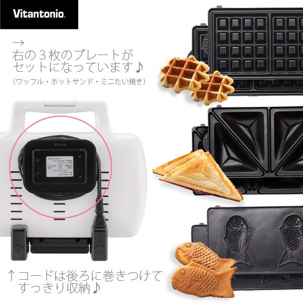 Variety sand Baker VWH-4100-W
