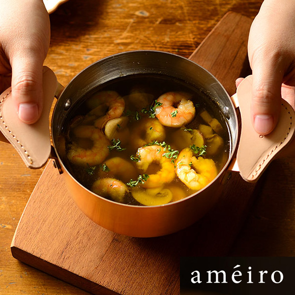 KONABE 12 小鍋 銅鍋 アメイロ
