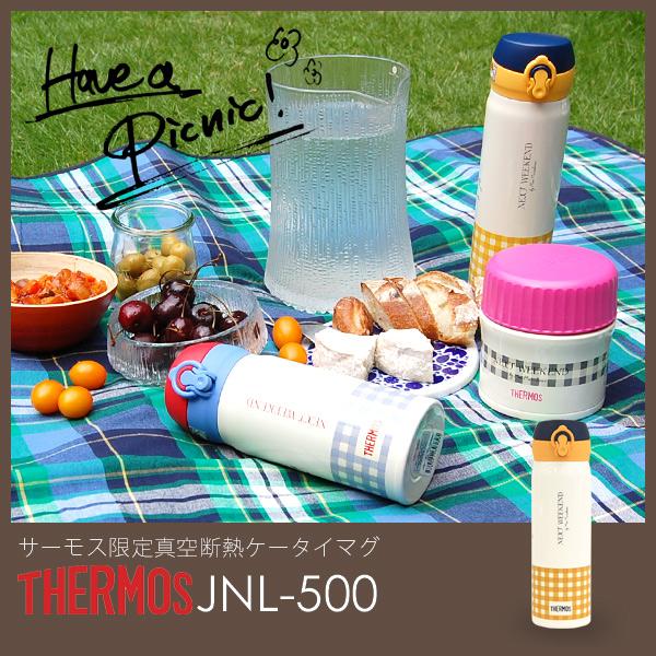 500ml THERMOS PREMIUM COLLECTION JNL500真空隔热手机啤酒杯膳魔师手机啤酒杯保暖瓶结构水壶瓶不锈钢