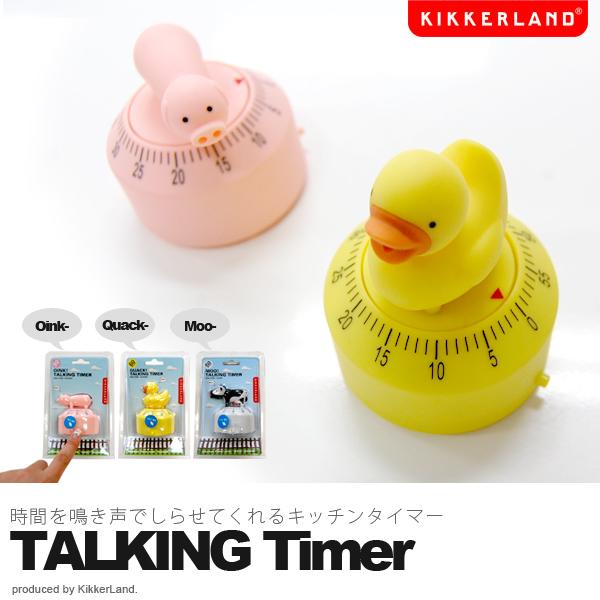 Foranew | Rakuten Global Market: Animal Talking Timer (animal Toe King  Timer) KIKKERLAND Kicker Land Kitchen Timer Pig Duck Cow