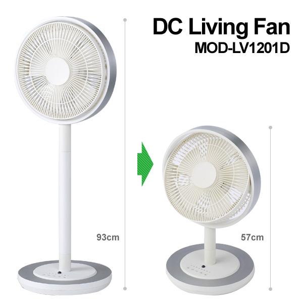 Bon Doshisha Fan DC Living Fans DC Motors Tabletop Fan Remote Control  MOD LV1201D