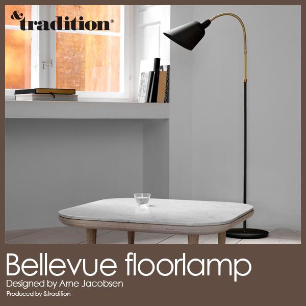 bellevue floor lamp ベルヴューフロアランプ アルネ ヤコブセン Arne Jacobsen &tradition