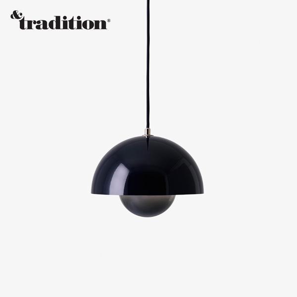 flowerpot pendant lamp フラワーポット ペンダントライト ヴェルナー・パントン Verner Panton &tradition