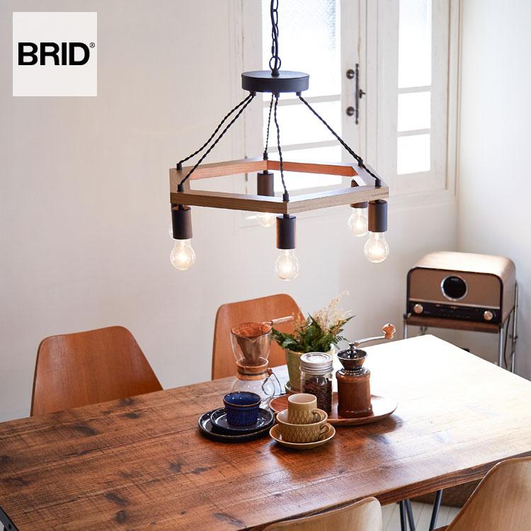 WOOD WORK LIGHT by 6BULB 電球なし 電球別売り E26 60W×6灯 360W LED対応可能 約8畳 ウッドワークライトバイ6バブル