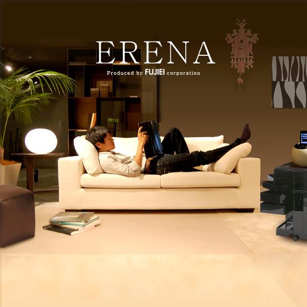 ELENA Sofa エレナ180 (180cm) クッション2個付【送料無料】