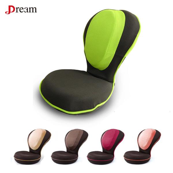 座いす 背筋が GUUUN 美姿勢 座椅子 座イス グーン座椅子 ドリーム【送料無料】 10P05July14