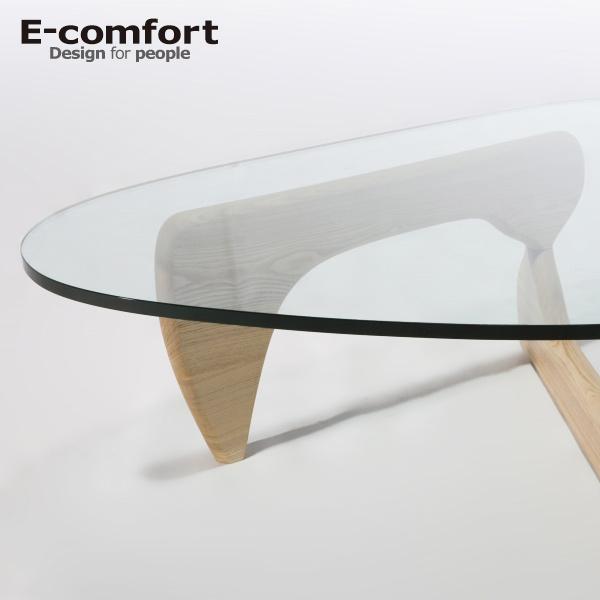 イーコンフォート ノグチテーブル イサムノグチデザイン ジェネリックプロダクツ(E-comfort Noguchi Table) E-comfort【送料無料】