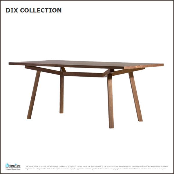 【送料無料】FORTE TABLE 180B /SD9135B ウォールナット ダイニングテーブル Sean Dix(ショーン・ディックス)