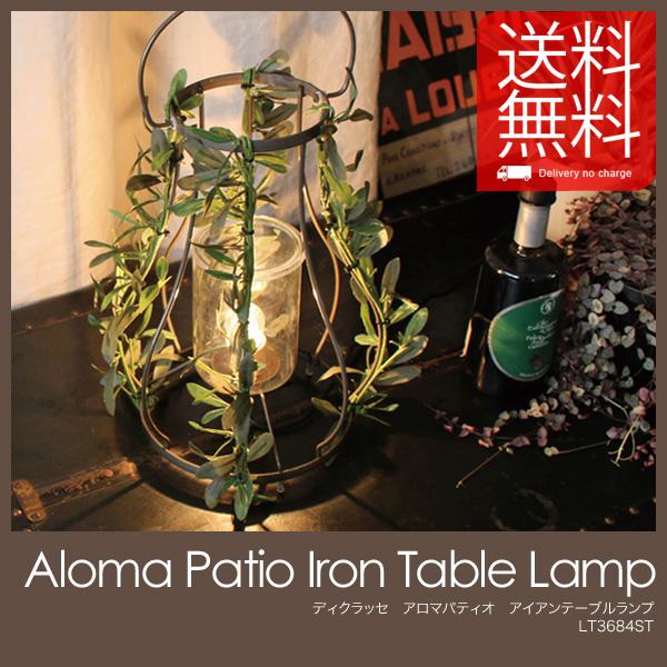 アロマ パティオ アイアン テーブルランプ Aroma Patio Iron table lamp DI CLASSE LT3684ST ディクラッセ パティオ