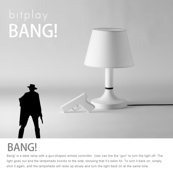 The Is A Desk Lamp That Comes With A Gun Shaped Remote Control. By Action  Pistol To Shoot Off. Next Tilts The Light Is Off, And The Lamp Shade Was  Shot To ...