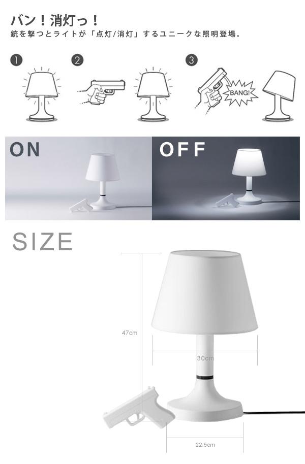 Table Lamp BANG! ( Bang! ) LED Lighting Gun Bitplay