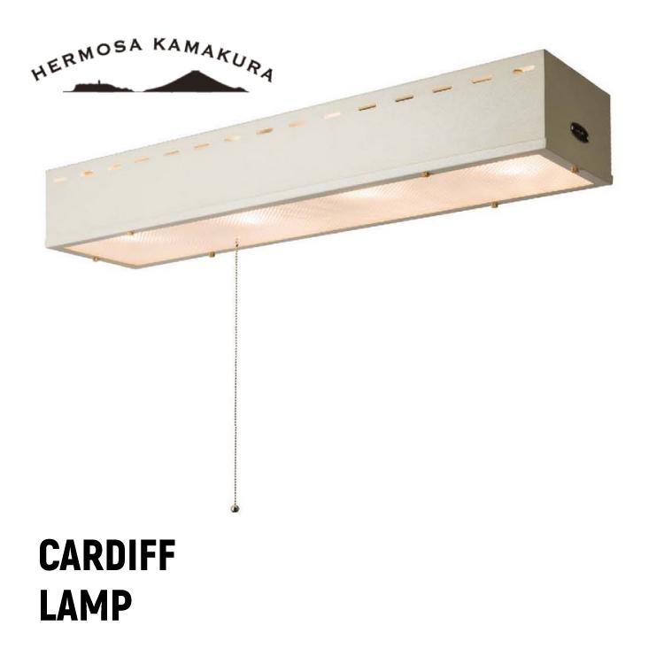 【送料無料 ポイント10倍】CARDIFF LAMP カーディフランプ インダストリアルデザイン 4灯 HERMOSA 湘南 鎌倉 西海岸 照明 かわいい