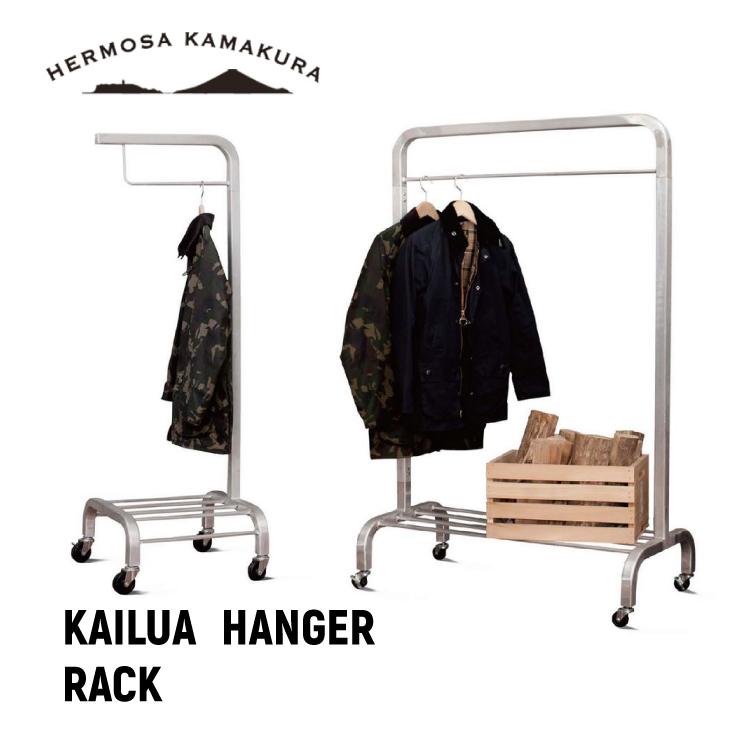 【送料無料 ポイント10倍】KAILUA HANGER RACK L カイルアハンガーラック ワードローブ 洋服ハンガー 西海岸 家具 かわいい