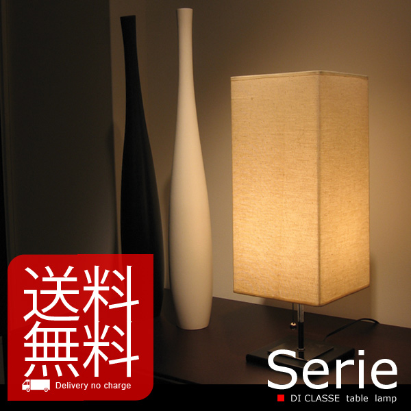 serie table lamp セリエ デスクランプ テーブルランプ DICLASSE ディクラッセ