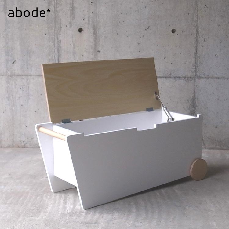 【送料無料】ベンチボックス BENCHBOX 収納ボックス サイドテーブル abode アボード 津留 敬文デザイン