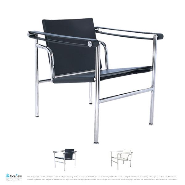 イーコンフォート LC1 スリングチェア ル・コルビュジュデザイン ジェネリックプロダクツ(E-comfort LC1 Sling Chair) E-comfort【送料無料】