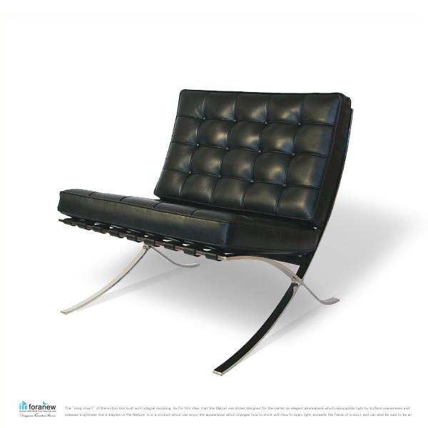 バルセロナチェア ミース・ファン・デル・ローエ ジェネリックプロダクツ Barcelona Chair E-comfort【送料無料】