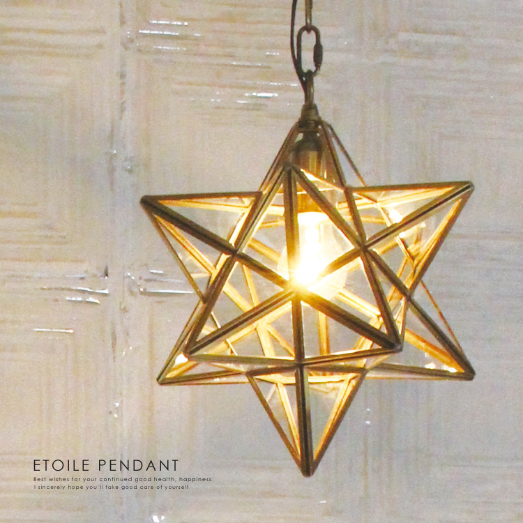 【あす楽】【送料無料】Etoile (エトワール) ペンダントライト 星 モロッコ ディクラッセ 002358【送料無料】