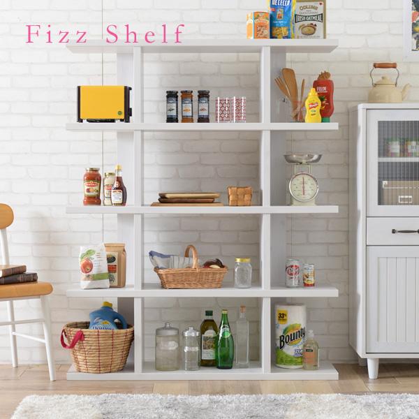 Fizz Shelf フィズシェルフ 120-150 FZ120-150【送料無料】