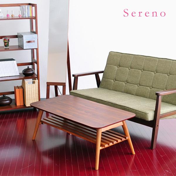 Sereno セレノ 棚付テーブル90cm VT4090T DB【送料無料】