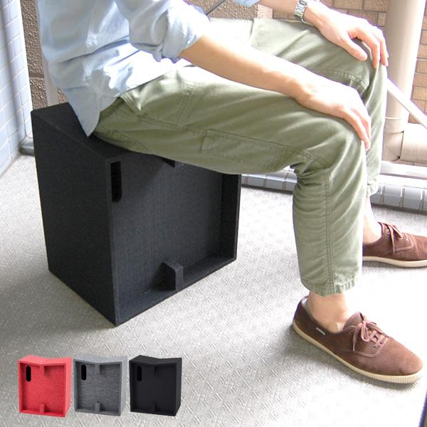 スツール MIZO Large アボード フエルト製 溝 ポータブル 折りたたみ 硬質フェルト【送料無料】
